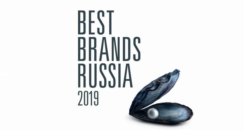 Победители премии Best Brands-2019 в России