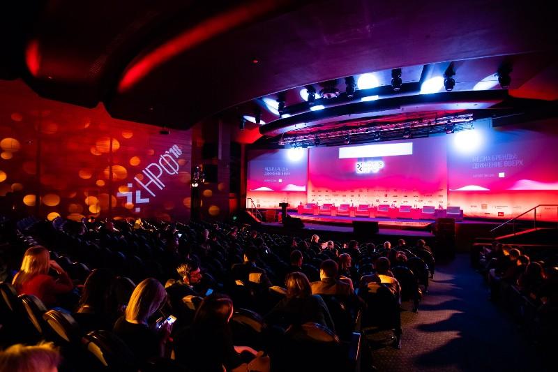 Национальный рекламный форум 2019